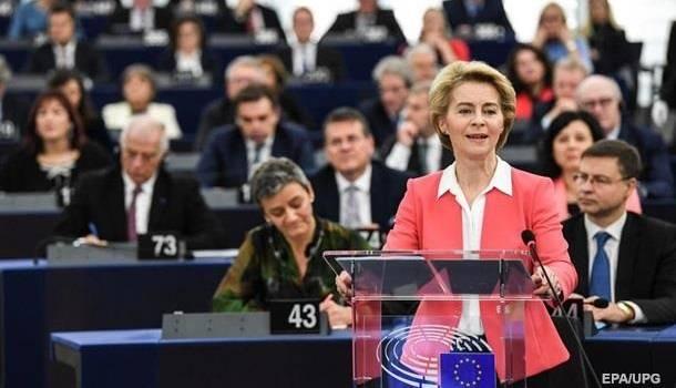 Еврокомиссия в новом составе приступила к работе