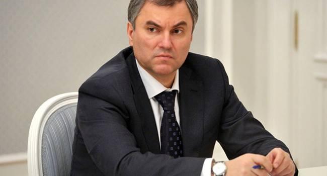 Дипломат: заявление Володина – это предупреждение Кремля о готовности снова начать активную фазу войны