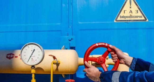 «Это может привести к снятию санкций с РФ»: Политолог раскритиковал намерение украинской власти возобновить прямые закупки газа у России