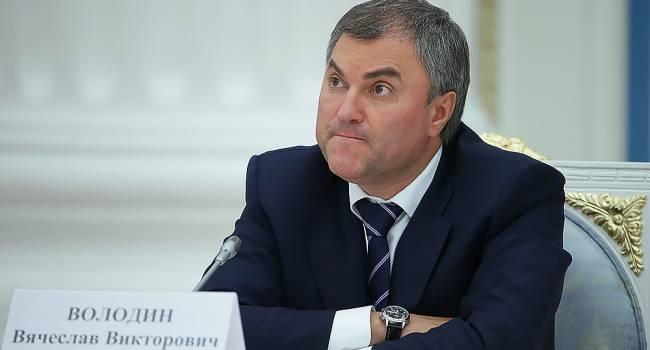 Политолог: озвученный Володиным подход уже провалился. Россия украла Крым и развязала войну на Донбассе, но Новороссии не получилось