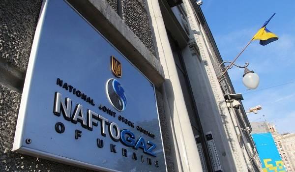 Кабмин принял политическое решение: Оржель анонсировал смену руководства «Нафтогаза»