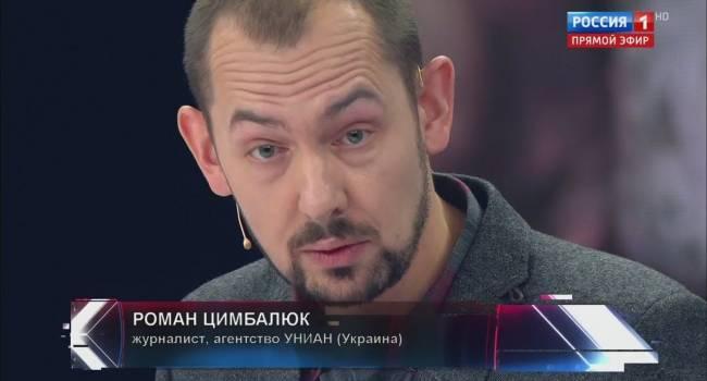 «У нас не будет суверенитета ни над Донбассом, ни над свободной Украиной»: Цимбалюк рассказал об опасности в канун встречи в «нормандском формате»