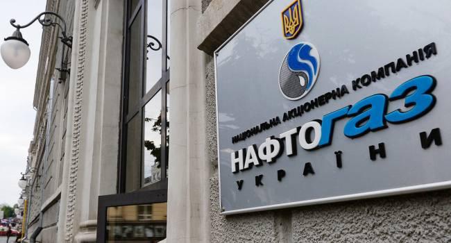 Конкурс на нового главу «Нафтогаза»: Витренко прояснил ситуацию