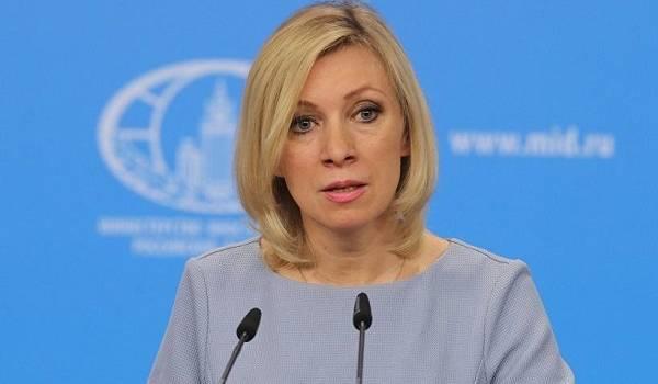 «Это государство потерялось и потеряло людей»: Захарова вскипела из-за заявления Зеленского о «русских на Донбассе»