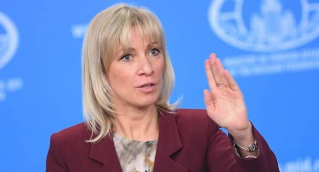 «У них государство потерялось»: Захарова оценила слова Зеленского об украинцах