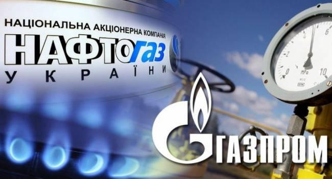 «Нафтогаз и Газпром должны сами договариваться»: Длигач не рекомендует Зеленскому договариваться о транзите газа напрямую с Путиным