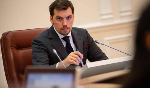 Эксперт: отставка Гончарука состоится после выполнения поставленных перед ним задач