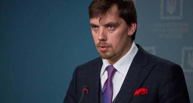 Если Гончарук не сможет снизить тарифы в декабре, должность главы правительства займет Ковалив - СМИ