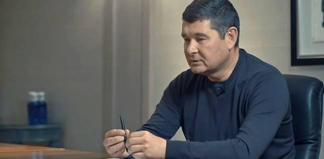 В Германии был арестован Александр Онищенко – журналисты