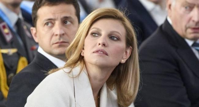 «В «Слуге народа»: Стало известно, где работает отец первой леди Елены Зеленской