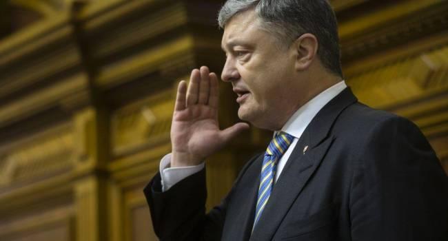 Политолог: чтобы там о нем ни говорили, а Порошенко снова добился своего