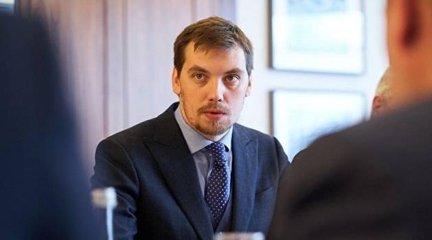 Гончарук рассказал, каких губернаторов ждут увольнения с 2020 года