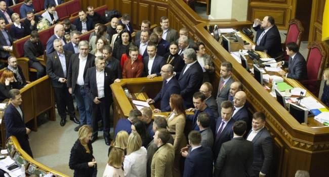 Три парламентские фракции зовут украинцев на Майдан