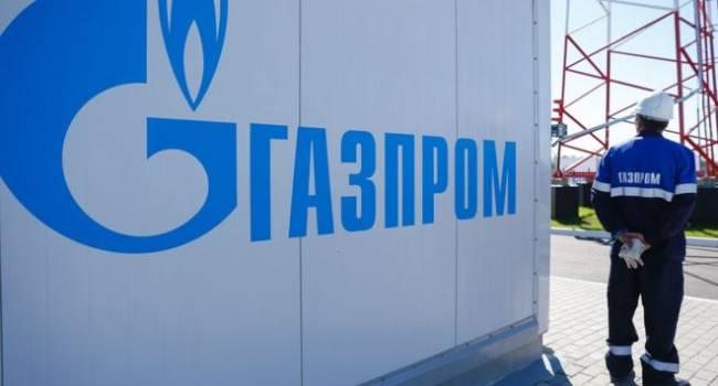 «Есть всего два варианта»: В «Нафтогазе» рассказали о ситуации с транзитом российского газа