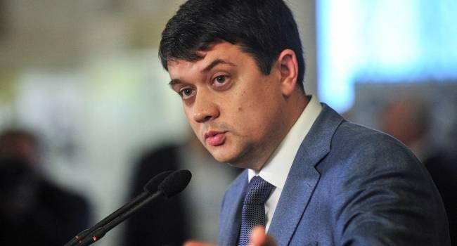 «Нынешних нардепов уже пора менять»: Разумков прокомментировал слова Зеленского
