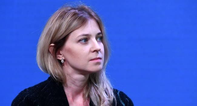 «Нескрываемое отношение радикалов»: Поклонская рассказала, как Крым хотели превратить в безлюдное место