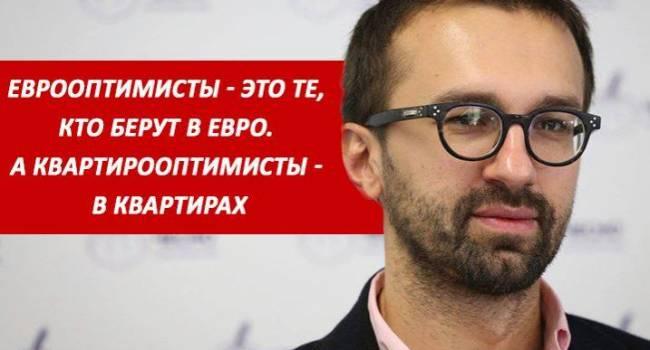 Есть такая профессия – президента во время войны с дерьмом мешать: Залищук, Найем и Лещенко уже при должностях
