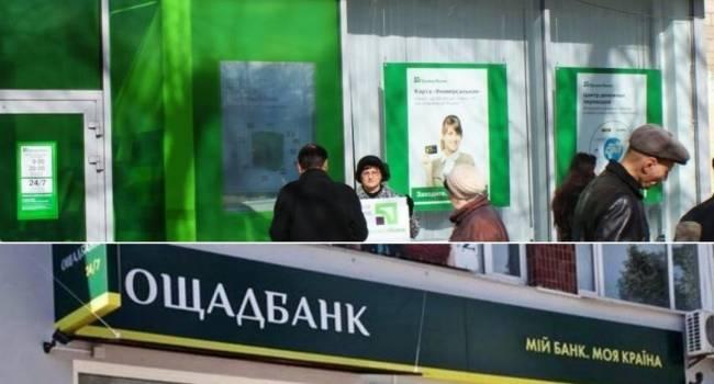 «Грядет большая распродажа»: Правительство Гончарука планирует продать государственные банки частным собственникам
