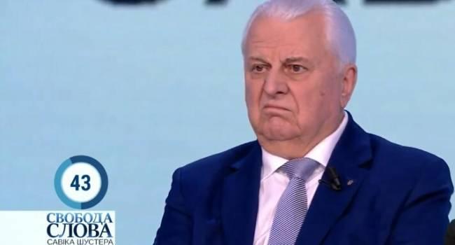 Сазонов: в чем-то Леонид Макарович прав. Если Зеленский собирается бороться с Путиным – ему потребуется максимум поддержки