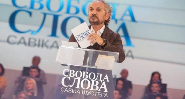 Политтехнолог: задача Шустера – сбить настроения к протестам – выполнена на отлично