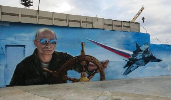 «Сюда надо санитаров!»: россияне неоднозначно прореагировали на удаление графитти с Путиным в Крыму