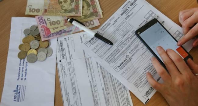«Придерживайтесь закона»: Чиновники рассказали, кто может лишиться субсидии