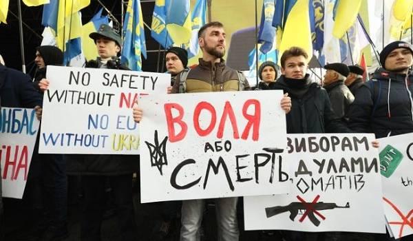На Майдане Незалежности в Киеве началось вече «Красные линии»