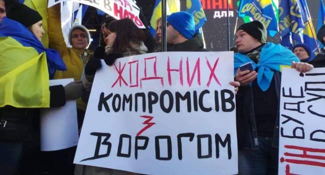 Эксперт объяснил, почему люди выходят на протесты, не доверяя обещаниям президента Зеленского