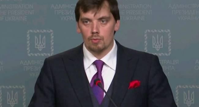 «Энергетического кризиса не будет»: Гончарук заверил, что Украина не замерзнет без российского газа