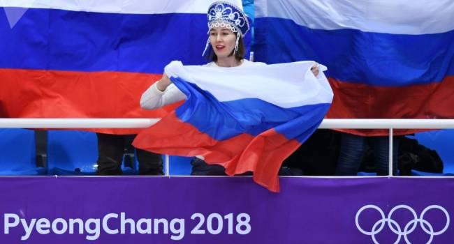 «Будем выступать под флагом, это вы у нас не заберете»: В России прокомментировали решение WADA и заявили о проведении и Евро в РФ