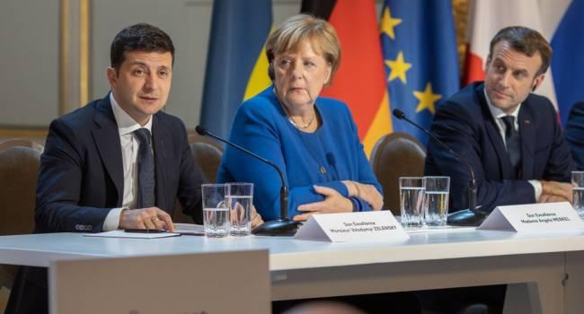 Блогер: после вчерашних переговоров мы потеряли двух союзников – теперь Германия и Франция, как минимум, нейтральные в этой войне