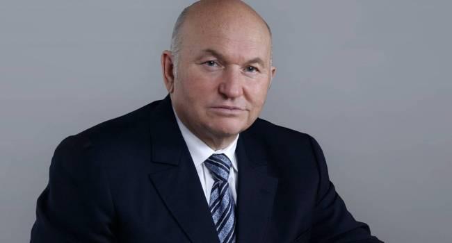 В Мюнхене на 84-м году жизни умер бывший мэр российской столицы Юрий Лужков
