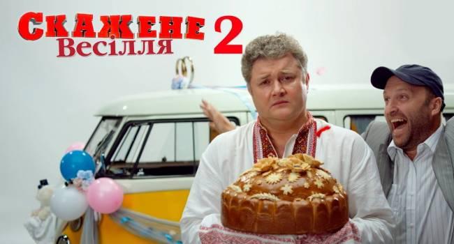«Мы долго думали, чем ещё удивить зрителей»: Юрий Горбунов сделал анонс фильма «Безумная свадьба 2»