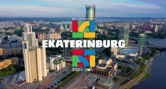 Все построили, а соревнований не будет: Универсиада в Екатеринбурге может не состояться