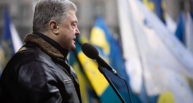 «Государственная измена»: В ГБР против Порошенко открыли очередное уголовное дело