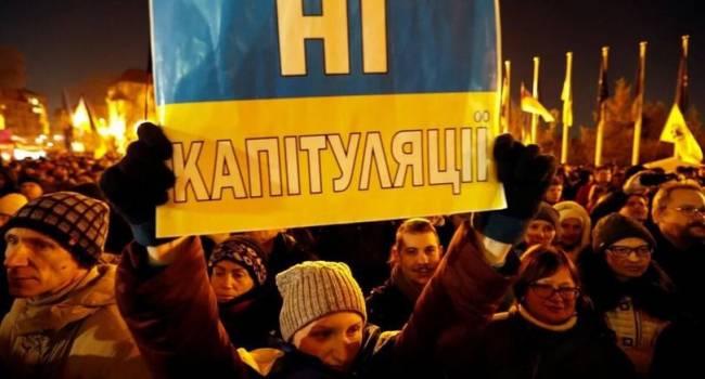 Рыбалко: «Варта на Банковій» – это не был Майдан и это не было даже попыткой Майдана
