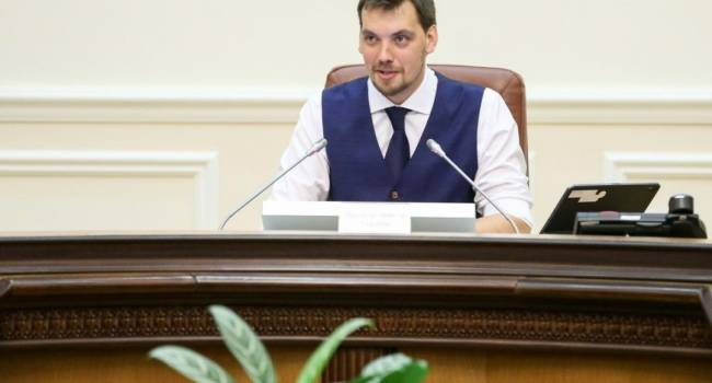 В правительстве не исключают газовой войны с Россией