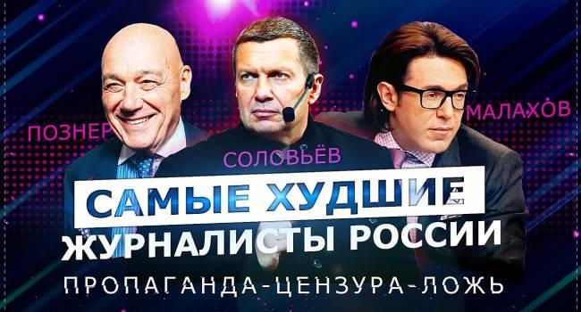 После парижского брифинга пошла волна: «а, давайте запустим в Украину российских журналистов хоть на 5 дней?»