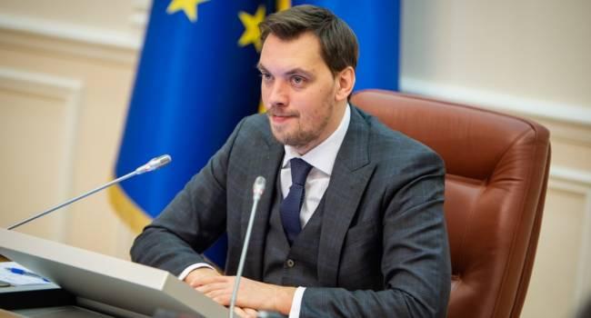 «Должен работать Антимонопольный комитет»: Гончарук обратил внимание, что цены в Украине снижаются не так быстро, как укрепляется гривна