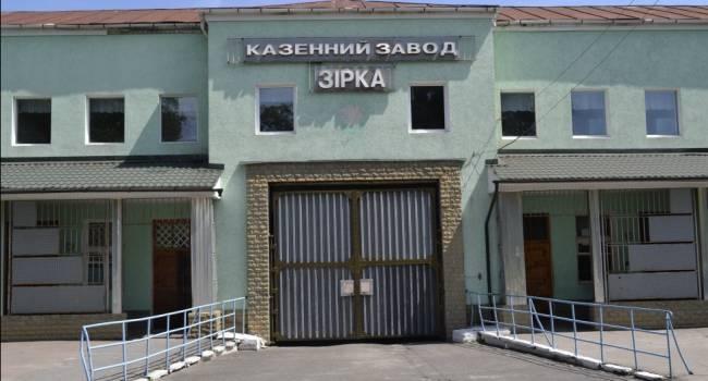 Нетрезвый аудитор Абромавичуса справил нужду перед работниками «Звезды», показав истинное отношение к оборонной отрасли