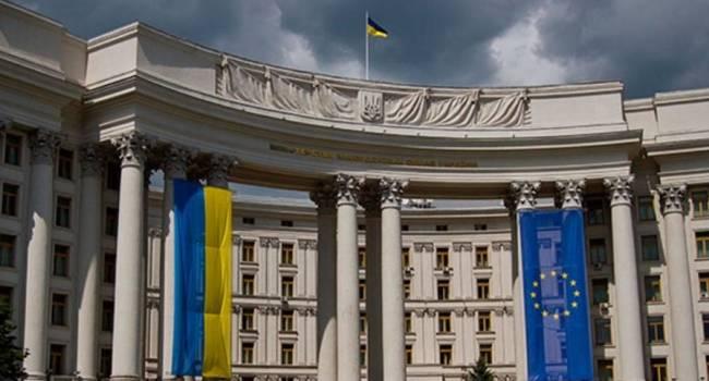 МИД Украины выразило протест Сербии в связи с посещением «власти Крыма» конференции в Белграде
