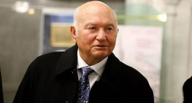 «Состояние резко ухудшилось»: Врач назвал причину ухода Лужкова