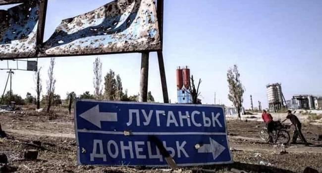 «Это будет не лучшее решение с политической точки зрения»: Французский исследователь считает, что Украине не стоит торопиться с возвращением Донбасса
