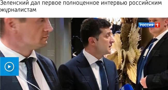 Зеленский дал эксклюзивное интервью пропагандистам «Россия1»: покажут в программе «Москва. Кремль. Путин»