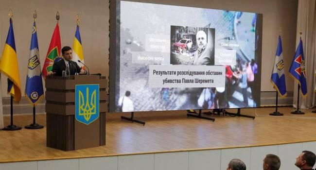 Казанский о брифинге полиции по делу Шеремета: это детский сад какой-то