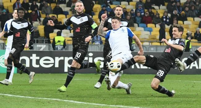 «Динамо» с трудом вырвало ничью у «Лугано», и вылетело из Лиги Европы