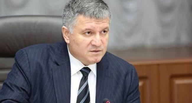 Арсен Аваков призывает ввести в ОРДЛО украинскую полицию