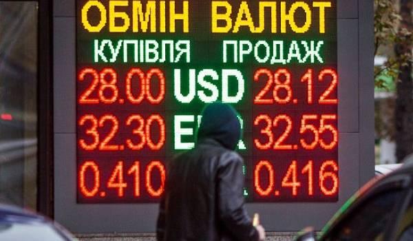 В Минэкономики предупредили украинцев о возможной инфляции в начале 2020 года