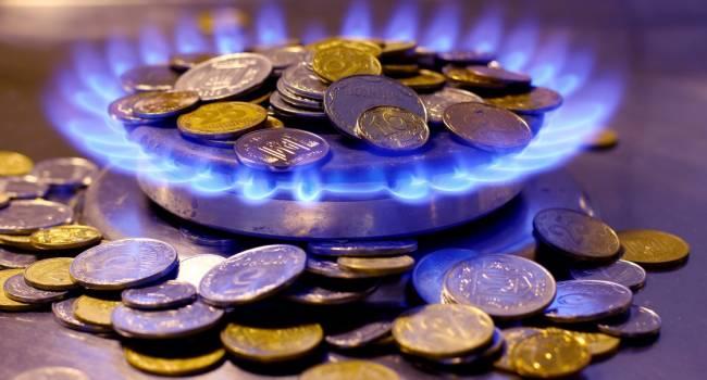 «Предложение превышает спрос»: Эксперт объяснил, почему в Украине снижаются цены на газ для бытовых потребителей