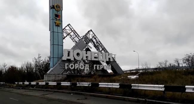 «Донецк содрогается от мощных залпов»: В городе паника, местные жители не знают, что делать